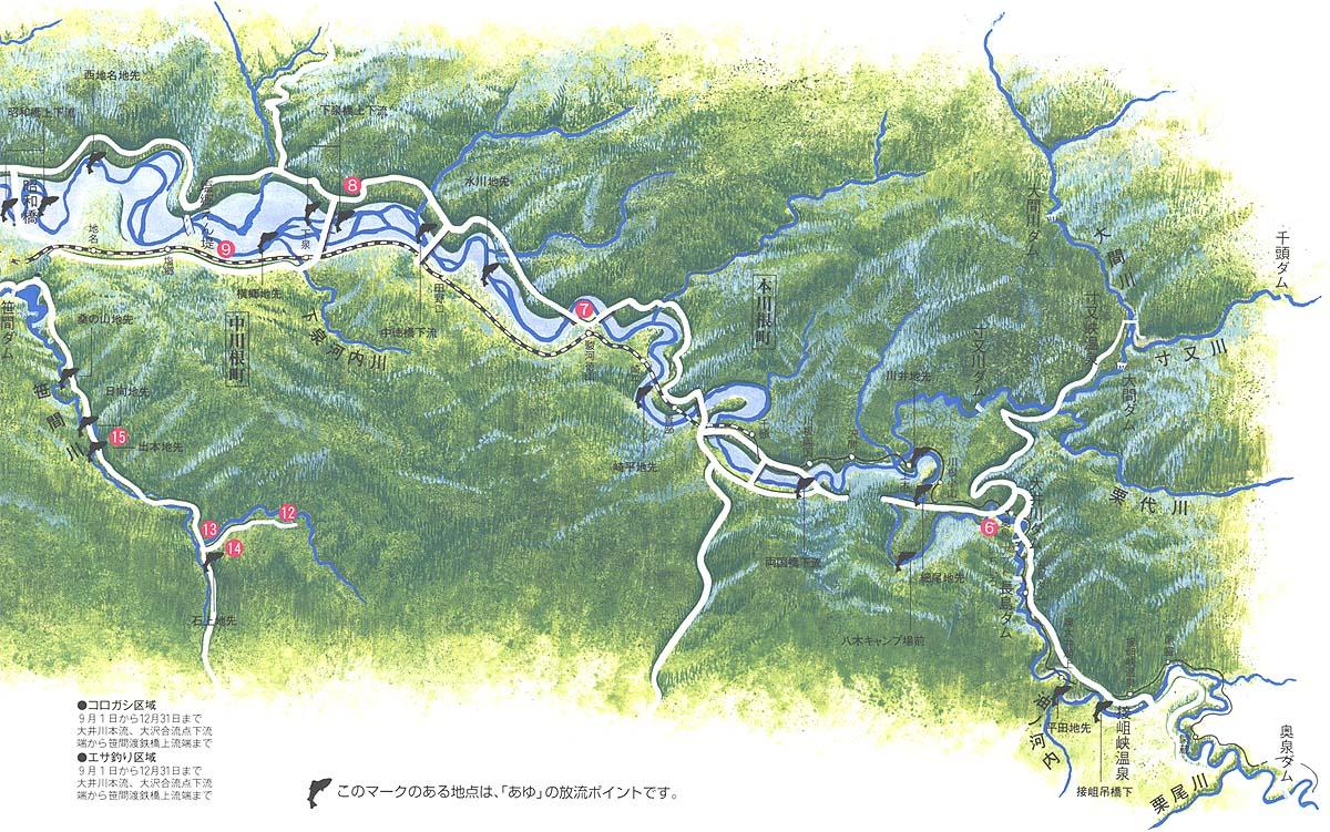 漁協 大井川
